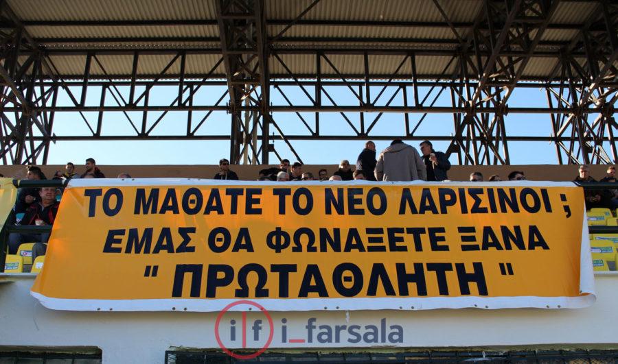 ΑΧΙΛΛΕΑΣ ΦΑΡΣΑΛΩΝ-ΝΕΑ ΠΟΛΙΤΕΙΑ ΛΑΡΙΣΑΣ-0008