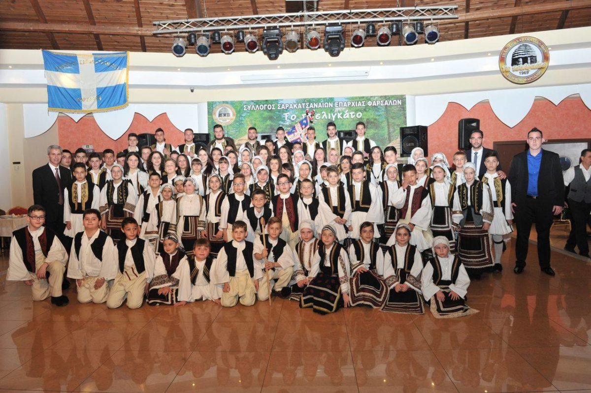 Χορός ΣΑΡΑΚΑΤΣΑΝΑΙΟΙ