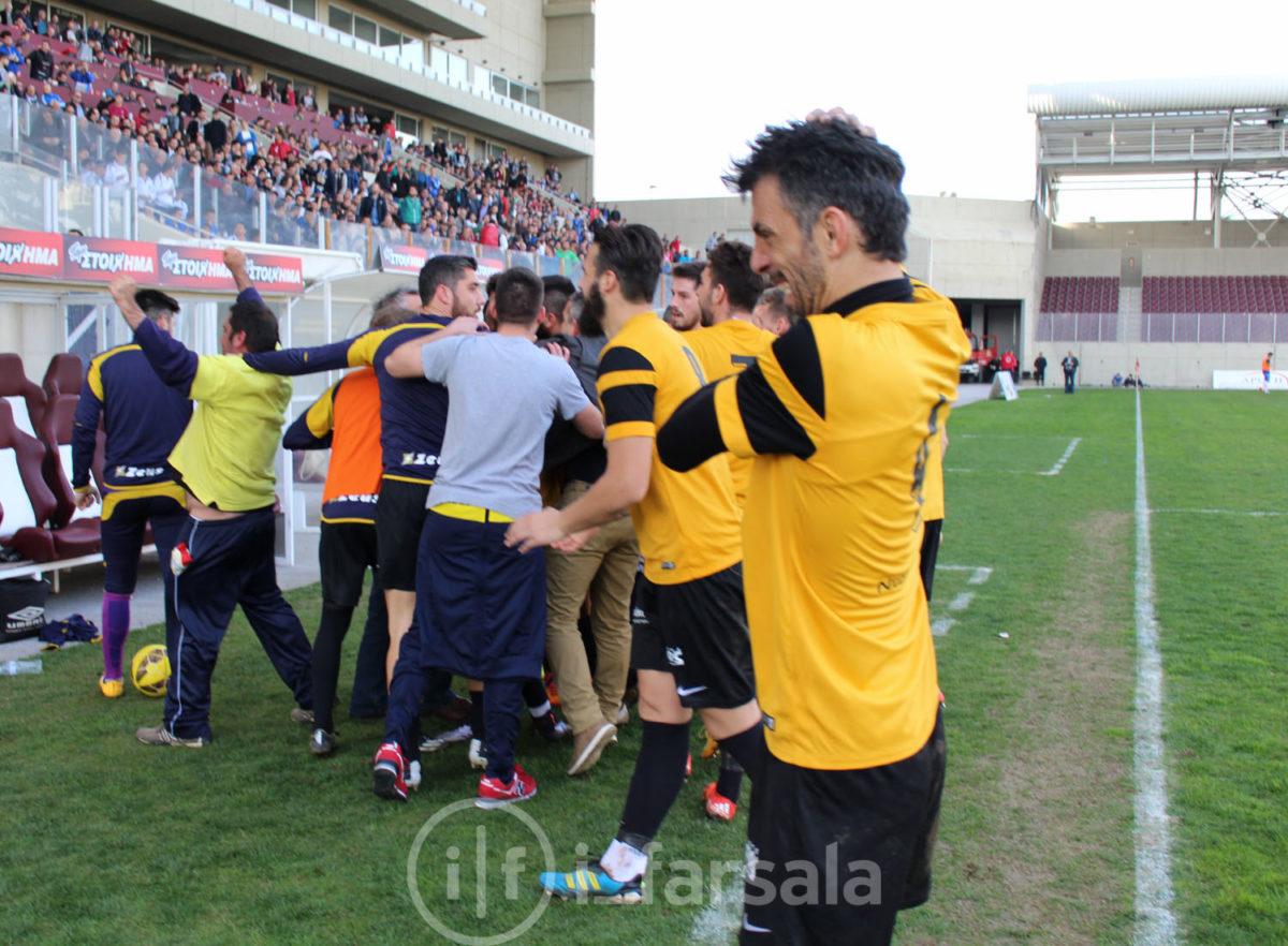 ΚΕΡΚΙΔΑ AEL FC ARENA-0674
