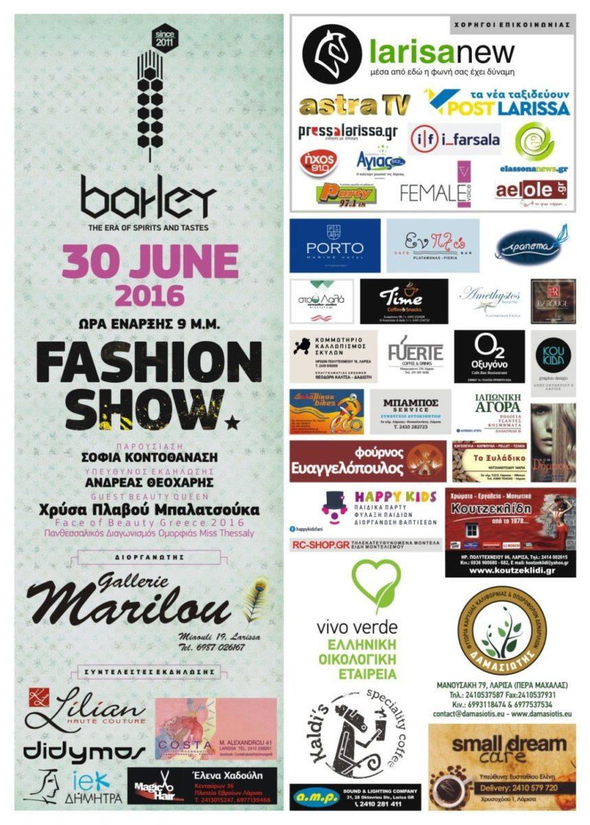 FashionShow_Poster