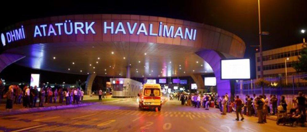 αεροδρόμιο κωνσταντινούπολη1