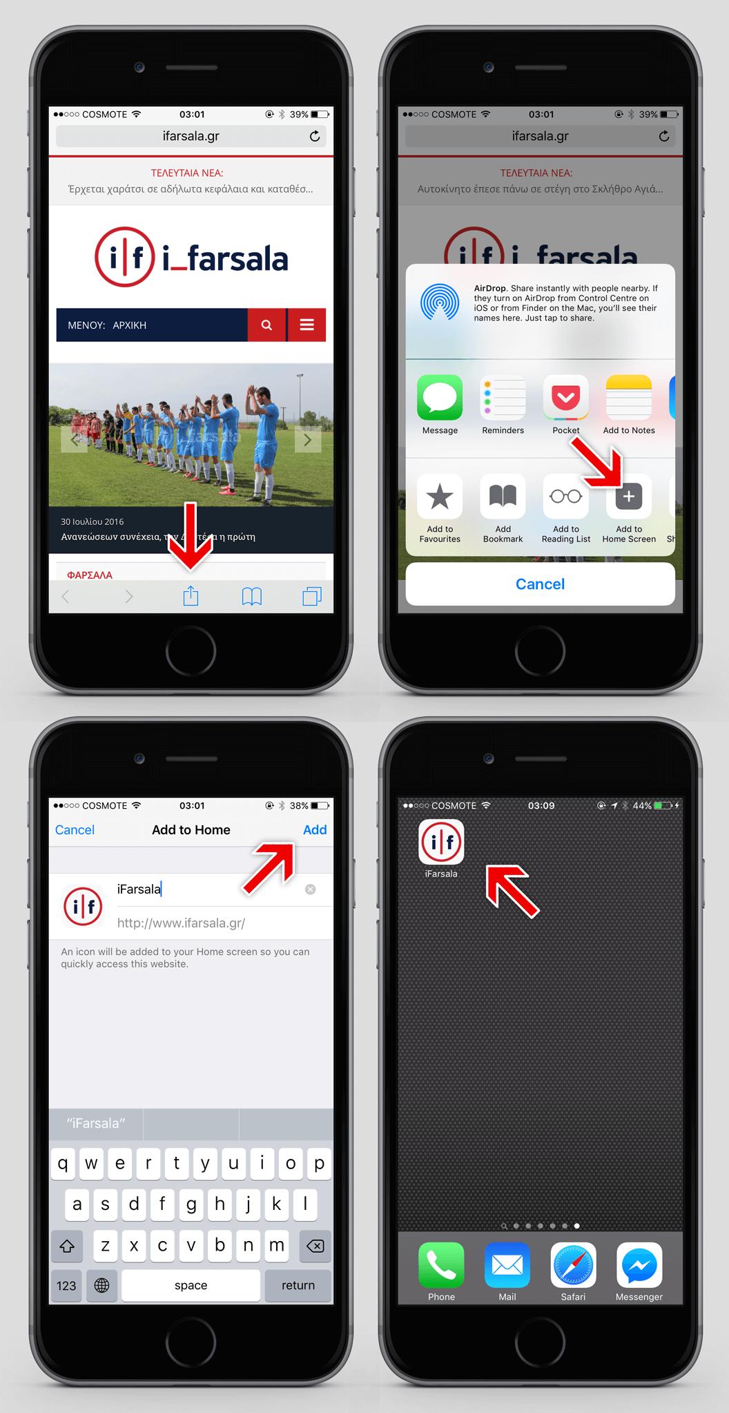 Οδηγίες για προσθήκη συντόμευσης του iFarsala στην αρχική οθόνη iOS συσκευών
